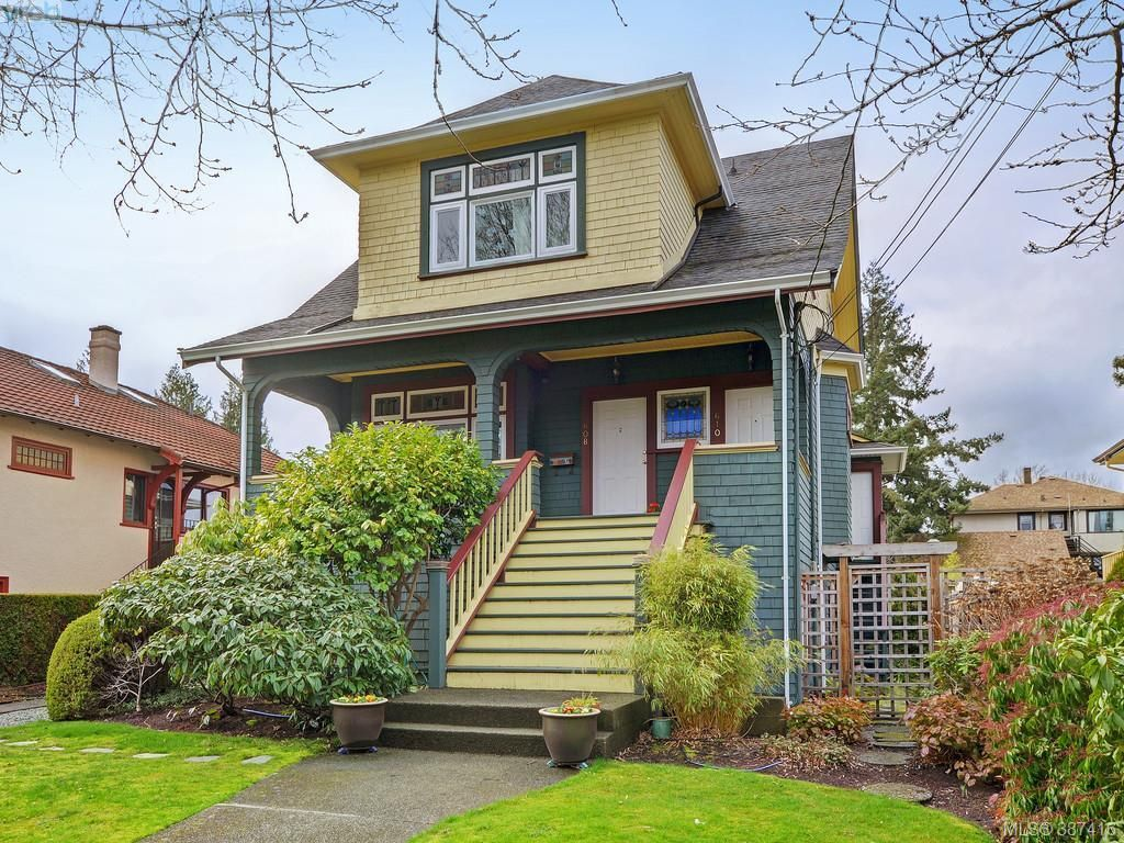 Main Photo: 608 Harbinger Ave in VICTORIA: Vi Fairfield East Row/Townhouse for sale (Victoria)  : MLS®# 778458