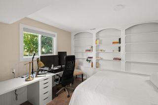 Photo 21: 4369 Northridge Cres in : SW Northridge House for sale (Saanich West)  : MLS®# 877677