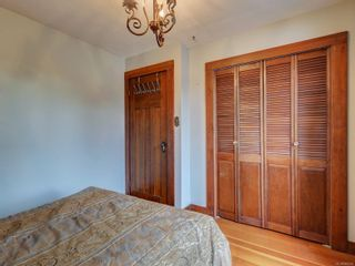 Photo 10: 3060 Albina St in Saanich: SW Gorge House for sale (Saanich West)  : MLS®# 860650