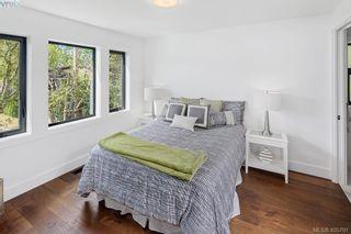 Photo 16: 2488 Plumer St in VICTORIA: OB South Oak Bay House for sale (Oak Bay)  : MLS®# 806348