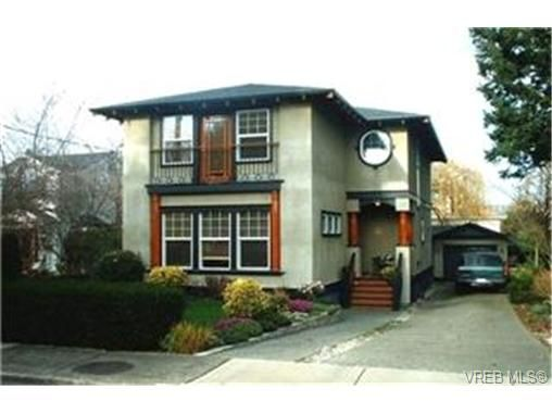 Main Photo: 2048 Meadow Pl in VICTORIA: OB North Oak Bay House for sale (Oak Bay)  : MLS®# 357929
