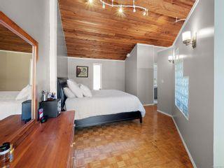 Photo 18: 663 Kent Rd in : SW Tillicum House for sale (Saanich West)  : MLS®# 878931