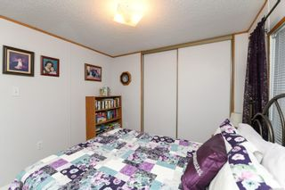 Photo 27: 71 4714 Muir Rd in : CV Courtenay East Manufactured Home for sale (Comox Valley)  : MLS®# 866265