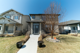 Photo 2: 47 Bellflower Road | Waverley West Winnipeg