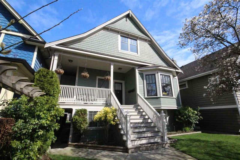 FEATURED LISTING: 765 15TH Avenue East Vancouver