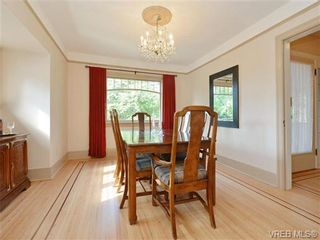 Photo 6: 2875 Rockwell Ave in VICTORIA: SW Gorge House for sale (Saanich West)  : MLS®# 732748