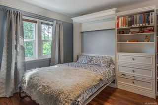 Photo 29: 47 W Maddock Ave in Saanich: SW Gorge House for sale (Saanich West)  : MLS®# 844470