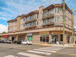 Main Photo: 206 1258 Esquimalt Rd in : Es Rockheights Condo for sale (Esquimalt)  : MLS®# 886478