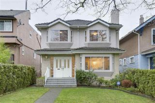 "Photo 1: 7656 HEATHER Street in Vancouver: Marpole House for sale in ""MARPOLE"" (Vancouver West)  : MLS®# R2255471"