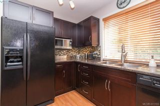 Photo 5: 1875 Forrester St in VICTORIA: SE Camosun House for sale (Saanich East)  : MLS®# 816223