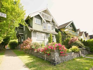 Photo 1: 1855 CREELMAN AVENUE in Vancouver: Kitsilano House for sale (Vancouver West)  : MLS®# R2064016