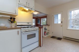 Photo 9: 1268 Reynolds Rd in : SE Maplewood House for sale (Saanich East)  : MLS®# 866117