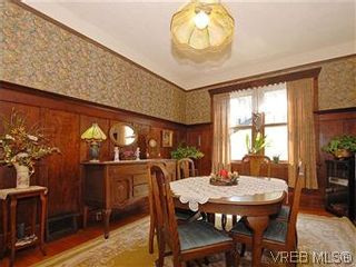 Photo 5: 1175 Hampshire Rd in VICTORIA: OB South Oak Bay House for sale (Oak Bay)  : MLS®# 584108