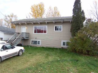 Main Photo: 214 BOYD Street in Quesnel: Quesnel - Town House for sale (Quesnel (Zone 28))  : MLS®# R2008546
