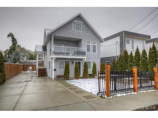 Main Photo: 934 Green St in VICTORIA: Vi Central Park House for sale (Victoria)  : MLS®# 750430