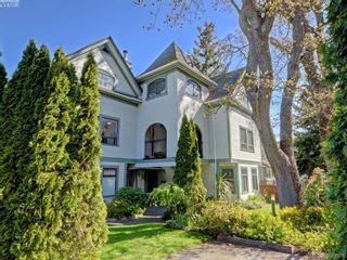 Photo 20: 1720 Leighton Rd in VICTORIA: Vi Jubilee Row/Townhouse for sale (Victoria)  : MLS®# 785183