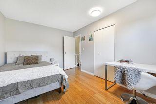 Photo 19: 2 1480 Garnet Rd in : SE Cedar Hill Row/Townhouse for sale (Saanich East)  : MLS®# 877490