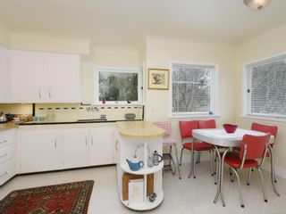 Photo 9: 930 Bank St in : Vi Fairfield East House for sale (Victoria)  : MLS®# 870826