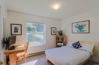 Photo 14: 2124 Beach Dr in : NI Port McNeill House for sale (North Island)  : MLS®# 874531