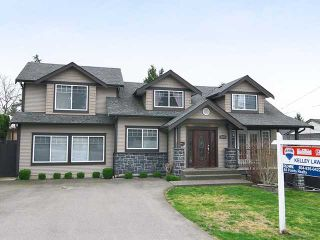 Photo 1: 2040 PALLISER Avenue in Coquitlam: Central Coquitlam House for sale : MLS®# V1052181