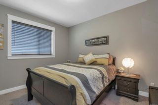 Photo 18: 2270 Forest Grove Dr in Campbell River: CR Campbell River West House for sale : MLS®# 882178