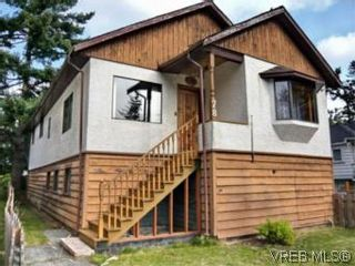 Photo 2: 78 Logan Ave in VICTORIA: SW Gorge House for sale (Saanich West)  : MLS®# 486276