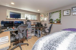 Photo 20: 498 Vincent Ave in : SW Gorge House for sale (Saanich West)  : MLS®# 882038