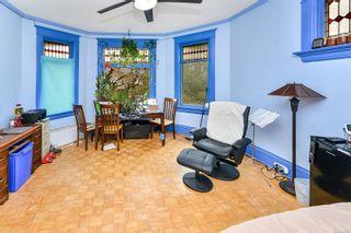 Photo 8: 3026 Carroll St in : Vi Burnside House for sale (Victoria)  : MLS®# 864157