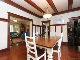 Photo 32: 1632 Hollywood Cres in VICTORIA: Vi Fairfield East House for sale (Victoria)  : MLS®# 837453