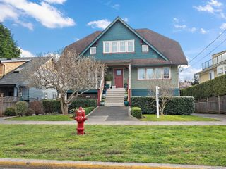 Photo 1: 1 1231 McKenzie St in : Vi Fairfield West Condo for sale (Victoria)  : MLS®# 867557