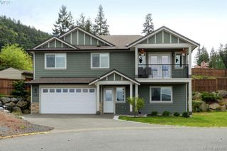 Photo 1: 1067 Lisa Close in SHAWNIGAN LAKE: ML Shawnigan House for sale (Malahat & Area)  : MLS®# 786359
