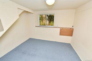 Photo 32: 4490 MAJESTIC Dr in : SE Gordon Head House for sale (Saanich East)  : MLS®# 845778