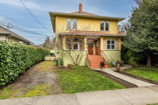 Main Photo: 1138 Oxford St in : Vi Fairfield West House for sale (Victoria)  : MLS®# 871586