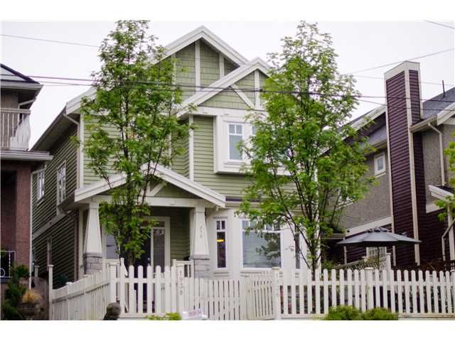 """Main Photo: 1938 ADANAC Street in Vancouver: Hastings 1/2 Duplex for sale in """"COMMERCIAL DRIVE"""" (Vancouver East)  : MLS®# V887660"""