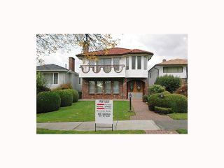 Photo 1: 2667 WAVERLEY Avenue in Vancouver: Killarney VE House for sale (Vancouver East)  : MLS®# V815087