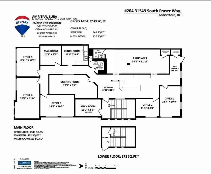 Main Photo: 204 31549 SOUTH FRASER Way in Abbotsford: Abbotsford West Office for lease : MLS®# C8038376