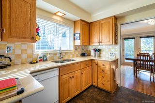 Photo 17: 1495 Shorncliffe Rd in : SE Cedar Hill House for sale (Saanich East)  : MLS®# 866884