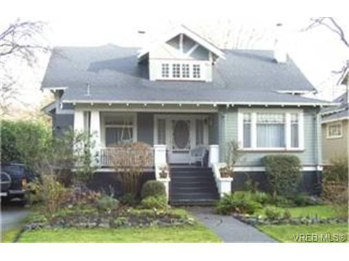 Main Photo: 1229 St. Patrick St in VICTORIA: OB South Oak Bay House for sale (Oak Bay)  : MLS®# 328164