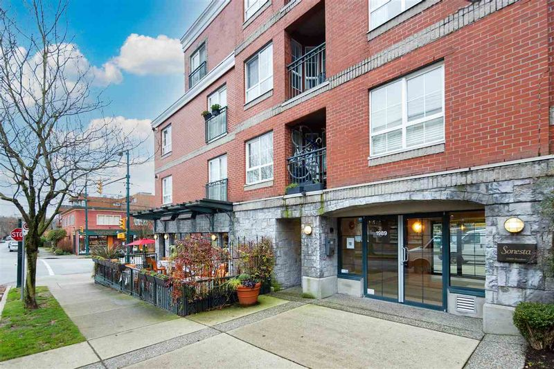 FEATURED LISTING: 313 - 1989 DUNBAR Street Vancouver