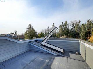 Photo 22:  in SIDNEY: Si Sidney South-East Half Duplex for sale (Sidney)  : MLS®# 814447