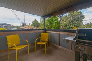 Photo 24: 978 Darwin Ave in : SE Swan Lake House for sale (Saanich East)  : MLS®# 876417