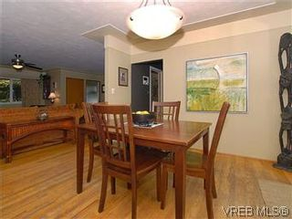 Photo 4: 104 Burnett Rd in VICTORIA: VR View Royal House for sale (View Royal)  : MLS®# 573220