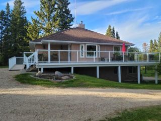 Photo 2: 53132 RGE RD 33: Rural Parkland County House for sale : MLS®# E4247193