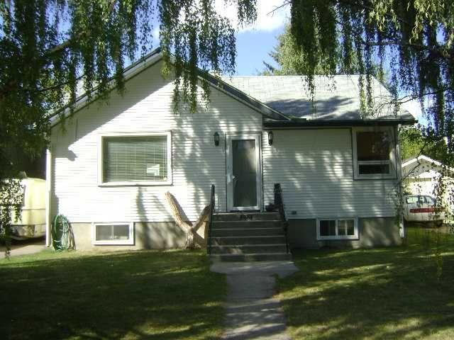 Main Photo: 2221 32 Street SW in CALGARY: Killarney Glengarry Residential Detached Single Family for sale (Calgary)  : MLS®# C3538674