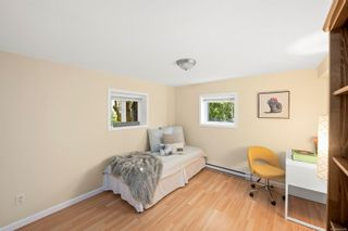 Photo 24: 129 MOSS St in : Vi Fairfield West House for sale (Victoria)  : MLS®# 883349