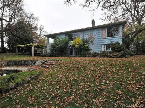 Photo 18: Photos: 3821 Synod Rd in VICTORIA: SE Cedar Hill House for sale (Saanich East)  : MLS®# 655505