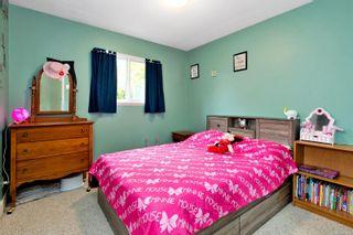 Photo 21: 2151 Lark Cres in : Na Central Nanaimo House for sale (Nanaimo)  : MLS®# 859212