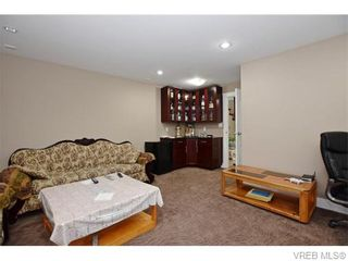 Photo 5: 964 McKenzie Ave in VICTORIA: SE High Quadra House for sale (Saanich East)  : MLS®# 744944
