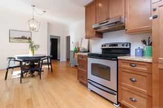 Photo 12: 326 Obed Ave in : SW Gorge House for sale (Saanich West)  : MLS®# 873865