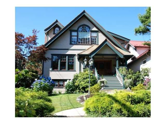 Main Photo: 338 1ST ST in New Westminster: Queens Park House for sale : MLS®# V875783